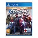 Marvel Avengers: Deluxe...