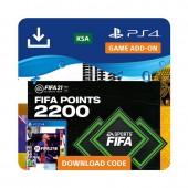 بطاقة فيفا 21 2200 FUT نقطة...