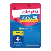 Saudi - Sony...