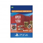 Saudi - Apex Legends 4,000...