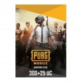 PUBG Mobile 300 UC - Email...