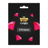 VIP Baloot Card 570 Gems -...