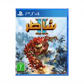 Shaatir 2 - PS4
