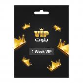 VIP Baloot Card 1 Week -...