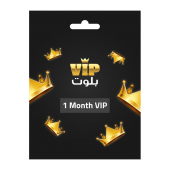 VIP Baloot Card 1 Month -...