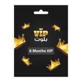 VIP Baloot Card 6 Months -...
