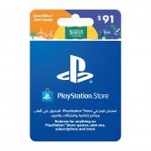 Saudi - $91 Sony...