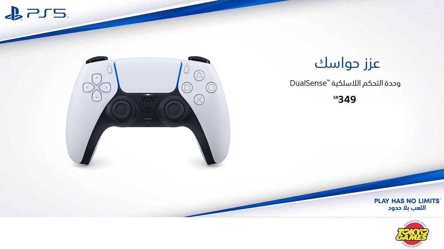 DualSense wireless controller