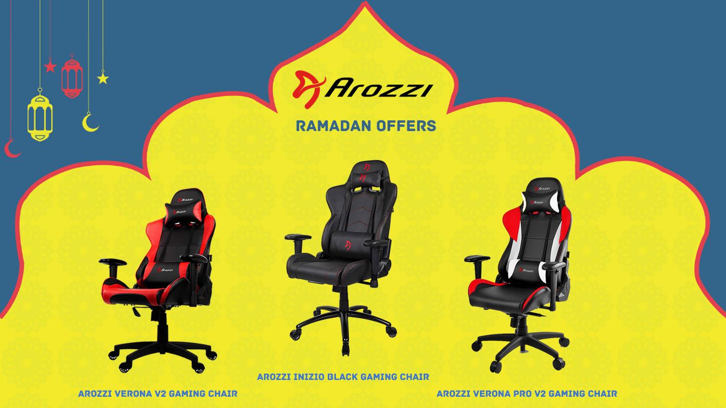 RAMADAN OFFERS عروض رمضان
