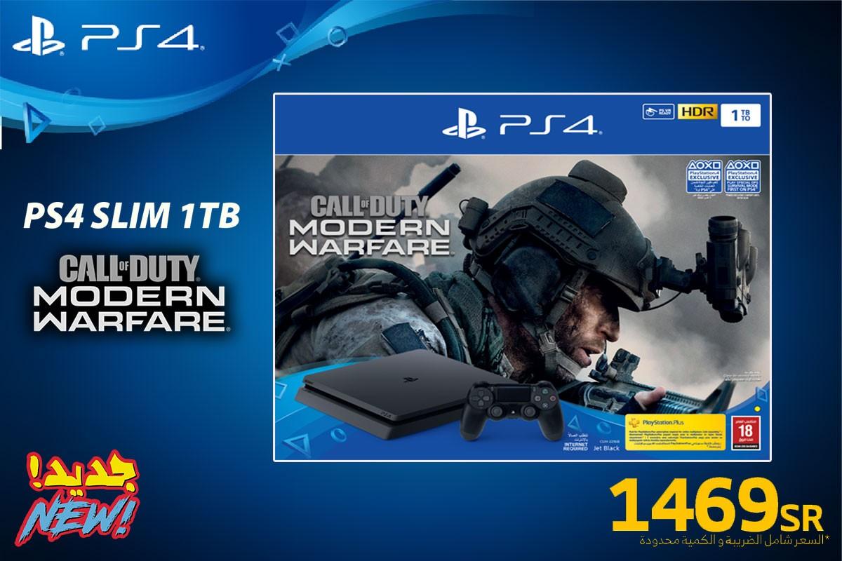 Sony PS4 1TB Call of Duty: Modern Warfare Bundle 711719323402